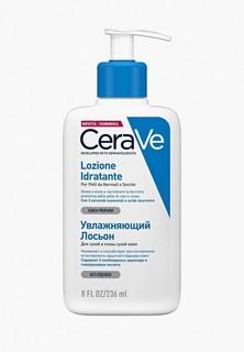 Лосьон для лица CeraVe