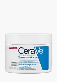 Крем для лица CeraVe