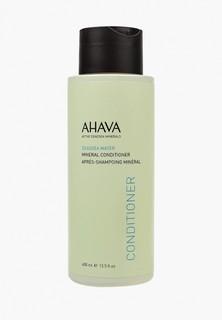 Кондиционер для волос Ahava