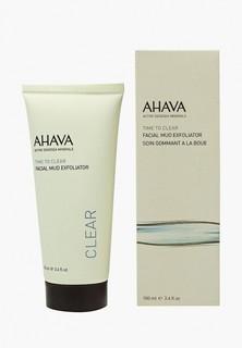 Пилинг для лица Ahava