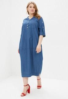 Платье джинсовое Berkline