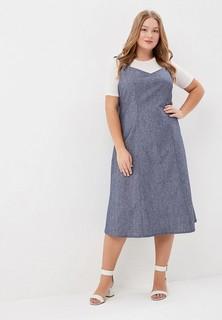 Сарафан Авантюра Plus Size Fashion