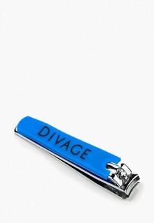 Щипчики для ногтей Divage