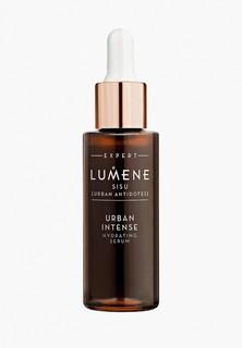 Сыворотка для лица Lumene