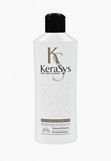 Шампунь Kerasys