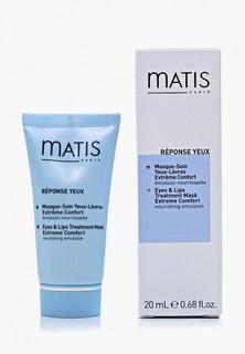 Маска для кожи вокруг глаз Matis
