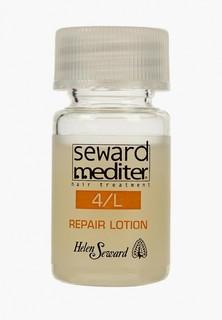 Лосьон для волос Helen Seward Milano