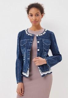 Куртка джинсовая Liana