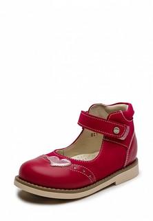 Туфли BOS Baby Orthopedic Shoes