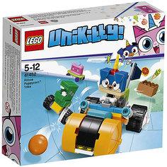 Конструктор LEGO Unikitty 41452: «Велосипед принца Паппикорна»