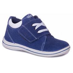 Ботинки PRIMIGI для мальчика