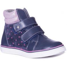 e40b8b2df Купить детские обувь для девочек натуральные в интернет-магазине ...