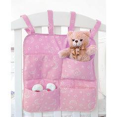 """Органайзер для детской кроватки с наполнителем Baby Nice """"Луны и звездочки"""" розовый"""
