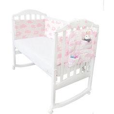 """Борт в кроватку с органайзером Baby Nice """"Облака"""" розовый"""