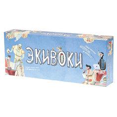 Настольная игра Экивоки, 2-е издание Magellan