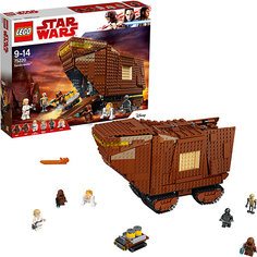 Конструктор LEGO Star Wars 75220: Песчаный краулер