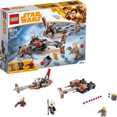 Конструктор LEGO Star Wars 75215: Свуп-байки