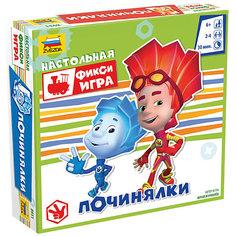 """Настольная игра Звезда """"Фиксики"""" Починялки"""