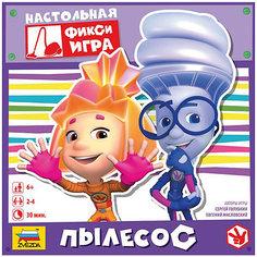 """Настольная игра Звезда """"Фиксики. Пылесос"""""""