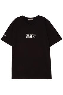 Черная футболка с надписью Zasport