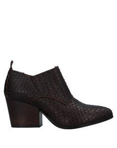 Ботинки Paolina Perez
