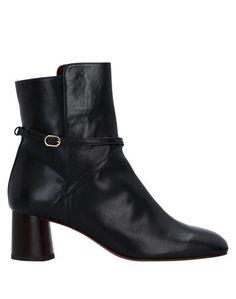 Полусапоги и высокие ботинки Avril GAU