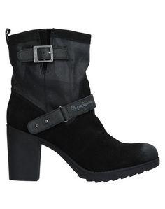 Полусапоги и высокие ботинки Pepe Jeans