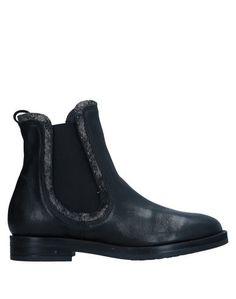 Полусапоги и высокие ботинки Peperosa