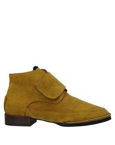 Полусапоги и высокие ботинки Anaid Kupuri