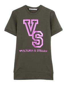 Платье Victoria & Stella