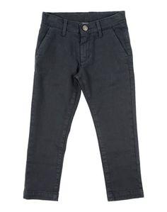 Повседневные брюки Quick Being