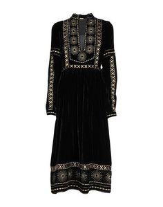 Платье до колена Dodo Bar Or