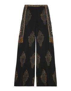 Повседневные брюки Haute Hippie