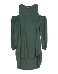 Платье до колена Kostumnº1 Genyal!
