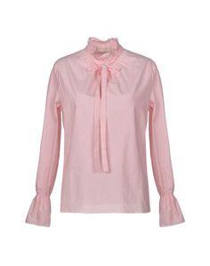 502328975a8 Купить женские блузки воротник-стойка в интернет-магазине Lookbuck ...
