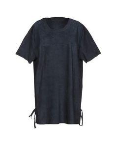 Короткое платье ARK Paris