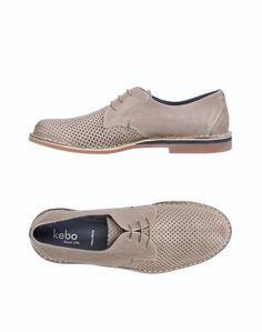 Обувь на шнурках Kebo