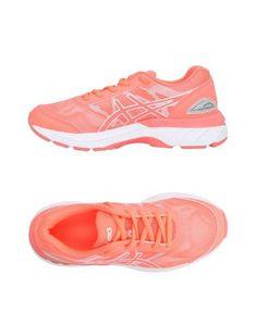 Купить женские кроссовки и кеды коралловые в интернет-магазине ... 99926fe5aca68