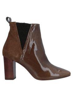 Полусапоги и высокие ботинки Intropia