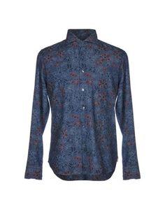 Джинсовая рубашка Cocchetti