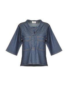 Джинсовая рубашка Atos Atos Lombardini
