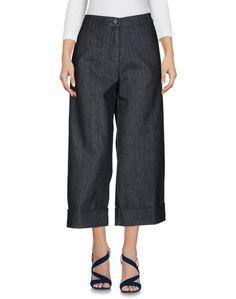 Джинсовые брюки-капри CrochÈ