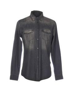 Джинсовая рубашка Tru Trussardi