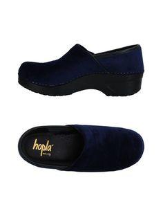 Мокасины Hopla