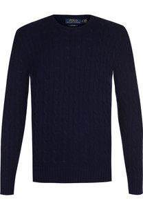 Кашемировый джемпер фактурной вязки Polo Ralph Lauren
