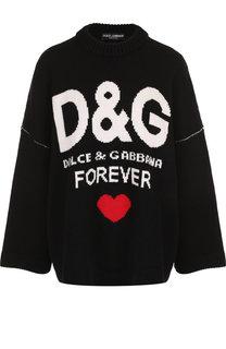 Кашемировый пуловер свободного кроя с декоративной вышивкой Dolce & Gabbana