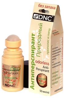 Антиперспирант без запаха DNC