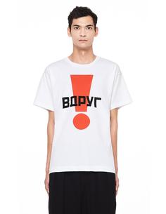 Белая футболка с принтом ГОША РУБЧИНСКИЙ
