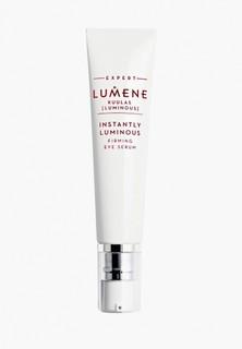 Сыворотка для кожи вокруг глаз Lumene