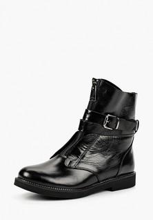 Ботинки Laremo